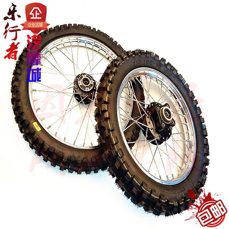 Gia Lăng 150 250 bắp cải xuyên quốc gia xe máy bánh xe phía trước hub phía sau vòng lắp ráp 21-18 inch bánh xe thép lắp ráp vòng