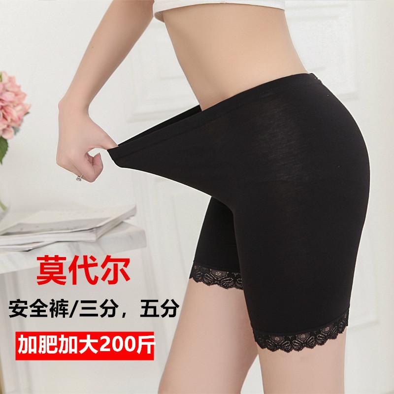 Phương thức an toàn quần chống ánh sáng nữ mùa hè phần mỏng chất béo mm cộng với chất béo kích thước lớn cao eo không quăn 200 kg bảo hiểm quần