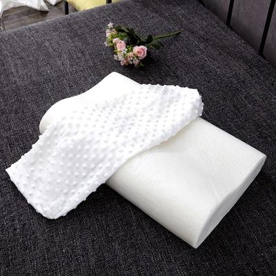 【含枕套】可拆洗慢回弹太空记忆枕