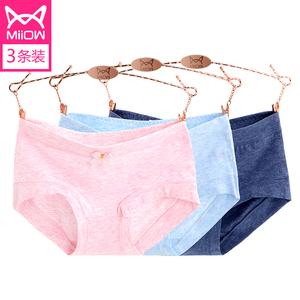 【3条猫人】女士内裤纯棉三角裤