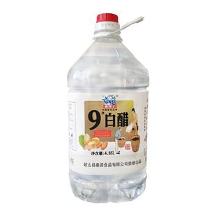 秦嫂子9度10斤装白醋炒菜家用