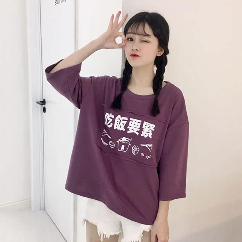 Mùa hè mới Hàn Quốc phiên bản của thời trang hoang dã in T-Shirt nữ sinh viên bf gió lỏng mỏng cổ tròn năm điểm tay áo