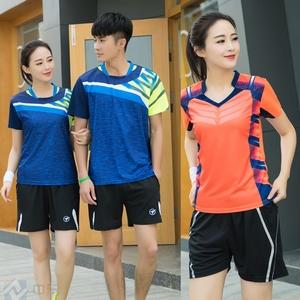 Nhóm mua tùy chỉnh nhanh chóng làm khô gas bóng chuyền quần áo phù hợp với đội đồng phục nam ngắn tay đội cạnh tranh quần áo bóng chuyền quần áo của phụ nữ in ấn