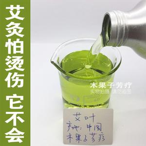 Ai Ye tinh dầu cây ngải tinh dầu 10 ml thuốc đuổi muỗi duy nhất trong nhà hương thơm massage cơ thể hương liệu tắm tắm moxibustion