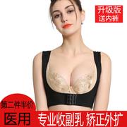 Thẩm mỹ viện điều chỉnh loại chỉnh ngực hỗ trợ tập hợp các phó sữa trên đồ lót mở rộng bên ngoài mà không có vòng thép tiếp xúc vú áo ngực cơ thể