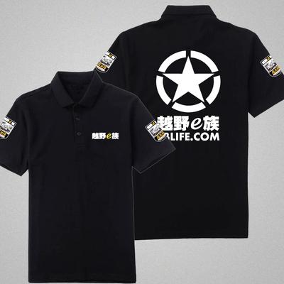 Off-road e-shirt T-Shirt xe máy ngắn tay đồng phục tùy chỉnh đội quần áo POLO áo sơ mi đua người đàn ông áo phông kẻ ngang nam Polo