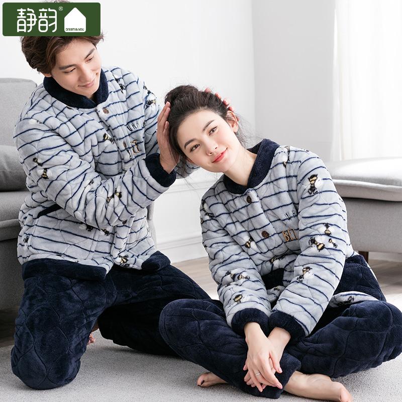 Bộ đồ lót lông cừu san hô dày vài bộ đồ ngủ mùa đông Hàn Quốc phiên bản nam và nữ dễ thương ấm áp phục vụ nhà - Nam giới