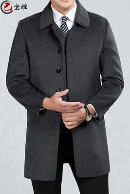 Áo len len hai mặt, nam ve trung niên, phần dài, mùa thu và mùa đông, cha trung niên, áo cashmere Áo len