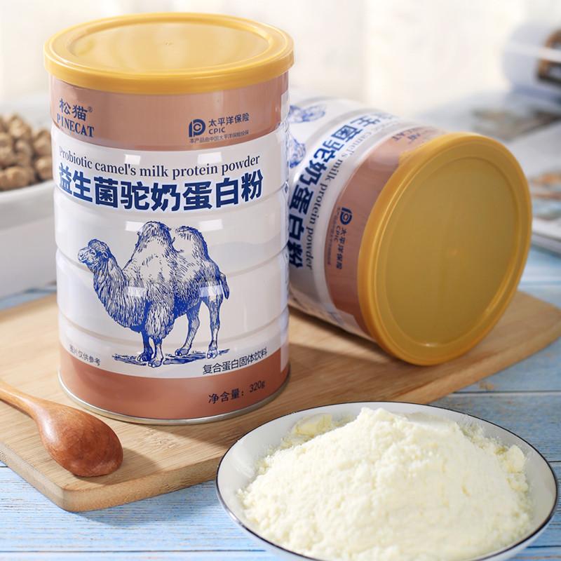 益生菌驼奶蛋白粉 320g