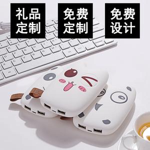Dễ thương Meng sạc kho báu biểu tượng tùy chỉnh điện thoại di động in ấn pattern chữ custom-made các hoạt động quà tặng công ty cho khách hàng