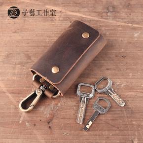 【头层牛皮】原创复古手工钥匙包