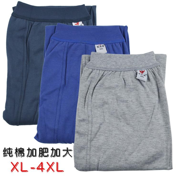 Bông mùa thu quần trung và cũ tuổi cotton mỏng dòng quần người béo lớn cơ bản quần ấm nam cộng với phân bón XL