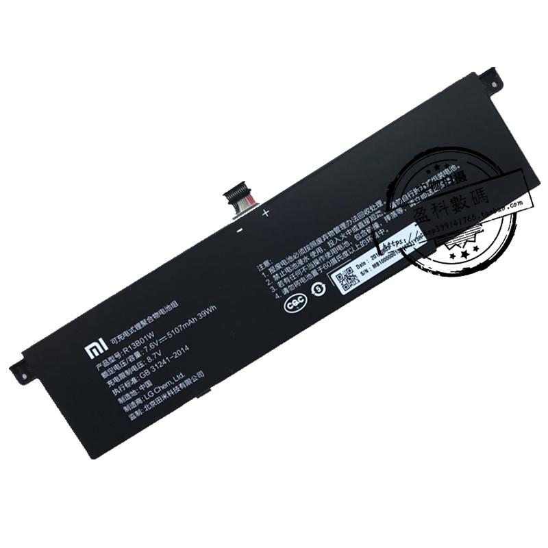 原装小米AIR 13.3 英寸内置笔记本电池 R13B01W 13寸 R13B02W