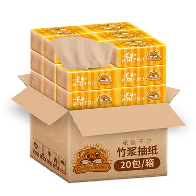 凝点4层本色抽纸巾20包 家用餐巾纸整箱厕纸卫生纸实惠装厂价直发