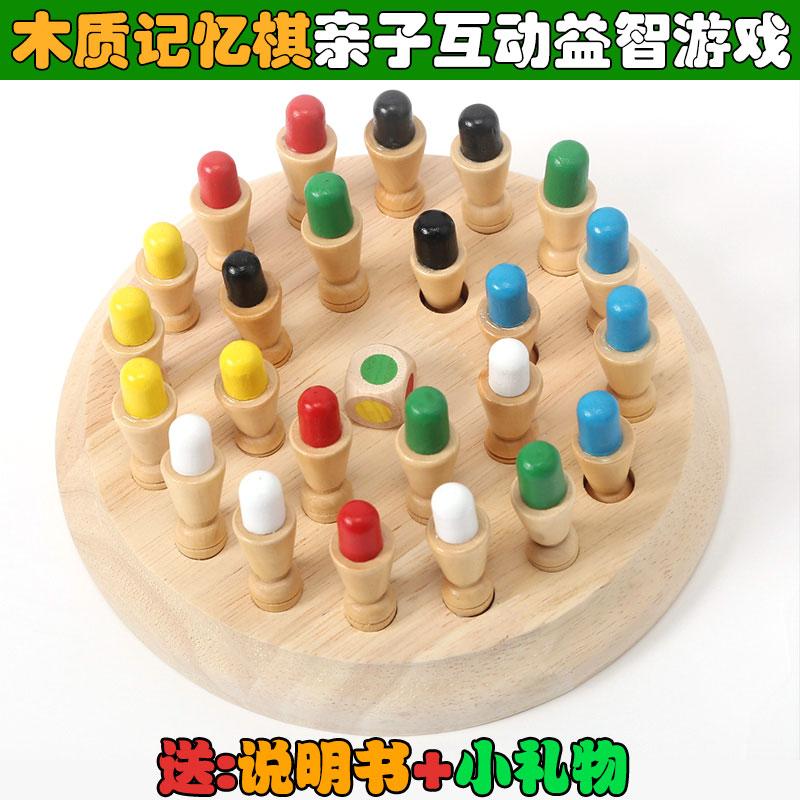 Cờ vua bằng gỗ đồ chơi mẫu giáo giảng dạy viện trợ cha mẹ và con tương tác của trẻ em bảng câu đố trò chơi bằng gỗ checkers bộ nhớ cờ vua