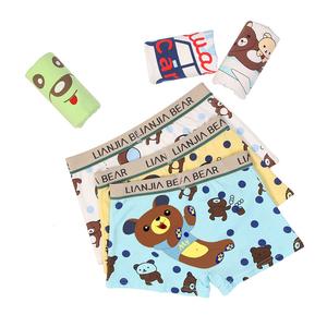 【四条装】男中大童卡通保暖纯棉内裤