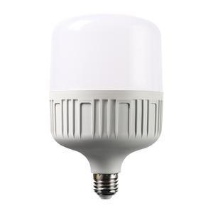 节能灯泡led照明家用电超亮螺口螺旋卡口e27球泡工厂防水大功率5w