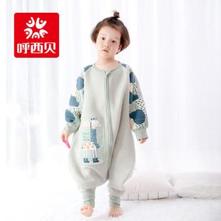 呼西贝儿童睡袋春秋薄款婴儿睡衣