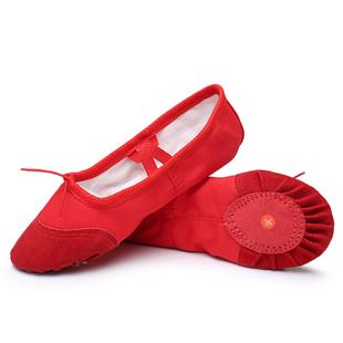 软底芭蕾舞帆布猫爪跳舞鞋