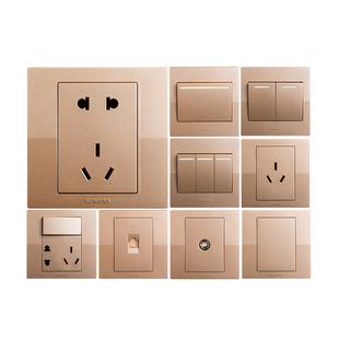 西门子开关插座86型家用墙壁插座