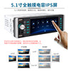 5.1 inch full touch IPS screen intelligent AI voice voice control MP5 player Bluetooth hands-free mobile phone interconnection reversing