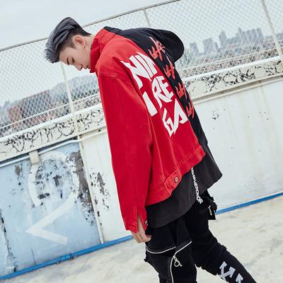Denim jacket nam hip hop cổng bf tide thương hiệu streamers Châu Âu và Hoa Kỳ đường phố hiphop áo khoác Harajuku phong cách xu hướng cá tính Áo khoác
