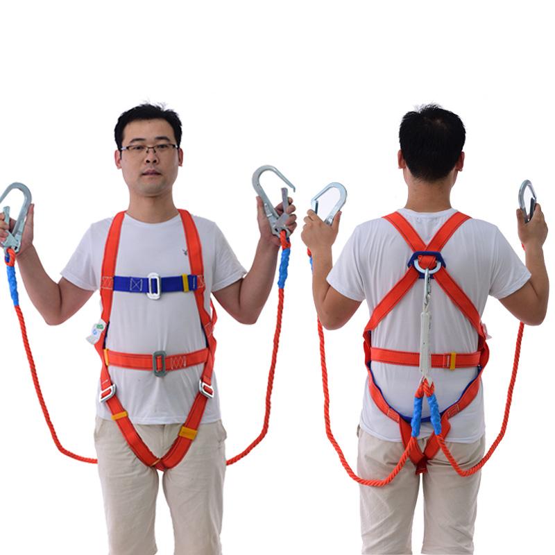 高空作业安全带户外欧式防坠落安全绳套装