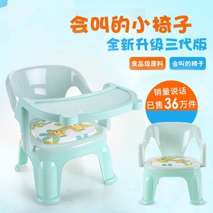 Năm nay mới bb phân mẫu giáo bảng bé ăn trẻ em đồ nội thất phòng ghế trẻ em ghế được gọi là ghế