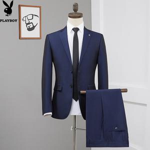 Playboy phù hợp với hai mảnh phù hợp với nam thanh niên sửa chữa lớp phù hợp với thanh niên kinh doanh mặc kinh doanh chú rể kết hôn