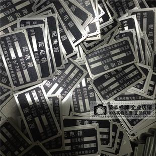 铝标牌铭牌定做设备牌+6支中性笔