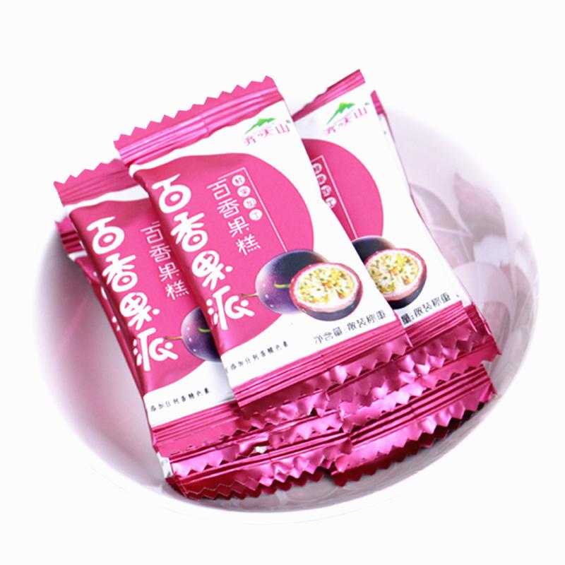 齐天山百香果糕500g江西特产水果软糖网红零食小吃蜜饯酸枣糕包邮_淘宝优惠券