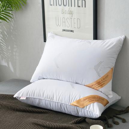 【一对装】正品全棉枕芯星级酒店羽丝绒护颈椎枕成人学生水洗软枕