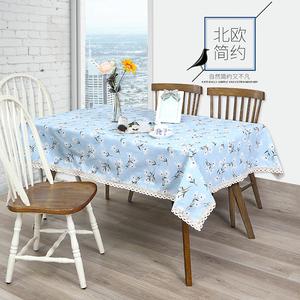 亚麻风格小清新欧式格子餐桌