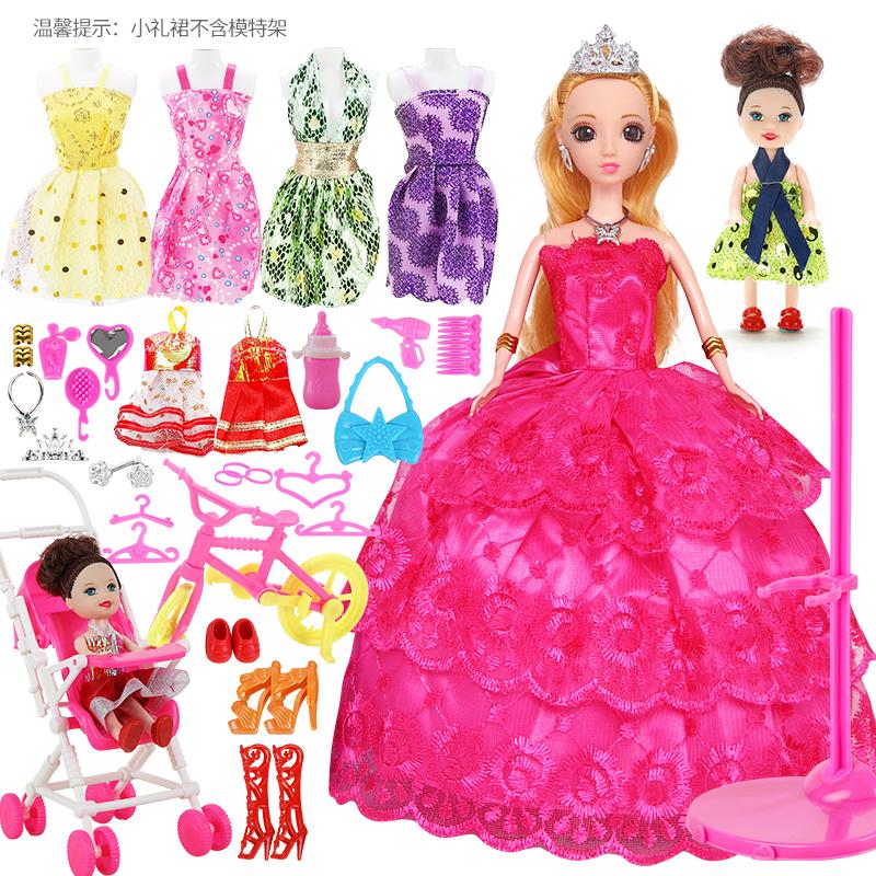【快乐燕子屋】换装洋娃娃套装62件套六一礼物