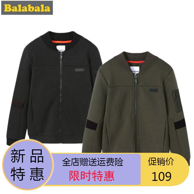 0差评!巴拉巴拉 儿童 棒球服 外套 69元包邮(平常99元) 买手党-买手聚集的地方