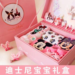 Mùa xuân và mùa hè Disney Disney trẻ sơ sinh bộ quà tặng bé sơ sinh hộp quà tặng bông quần áo nguồn cung cấp Spree