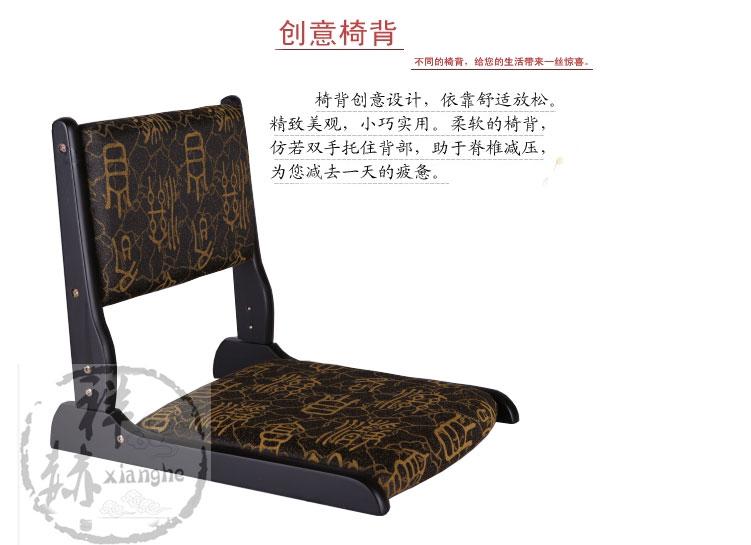 chaise sans pied. Black Bedroom Furniture Sets. Home Design Ideas