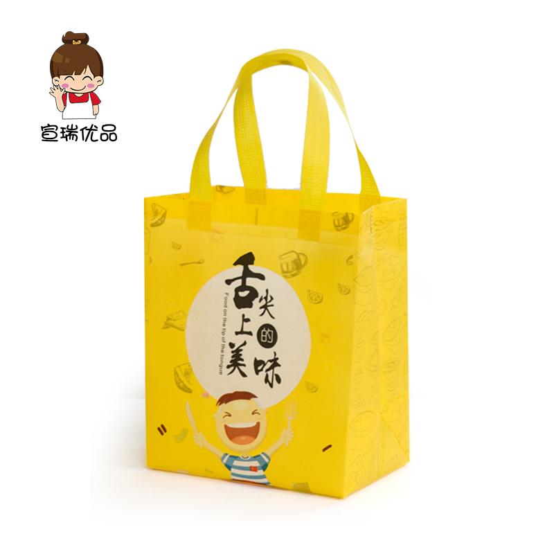 餐饮外卖手提袋子 环保袋打包袋 定制logo印刷一次性无纺布袋定制