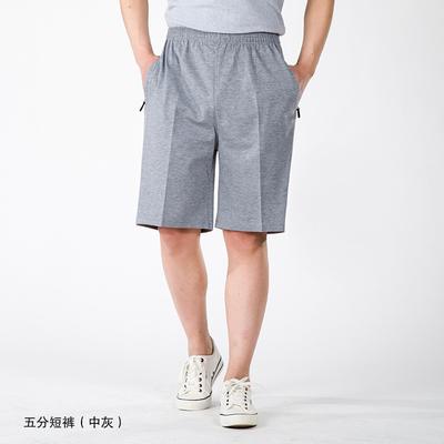 Mùa hè cotton nam quần short cắt quần trung và cũ 5 điểm shorts mỏng thể thao giản dị quần lỏng bãi biển quần