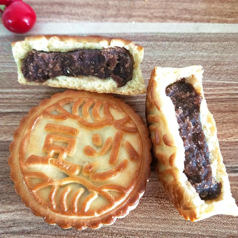 月饼东北特产老式传统月饼优惠价5元销量325件