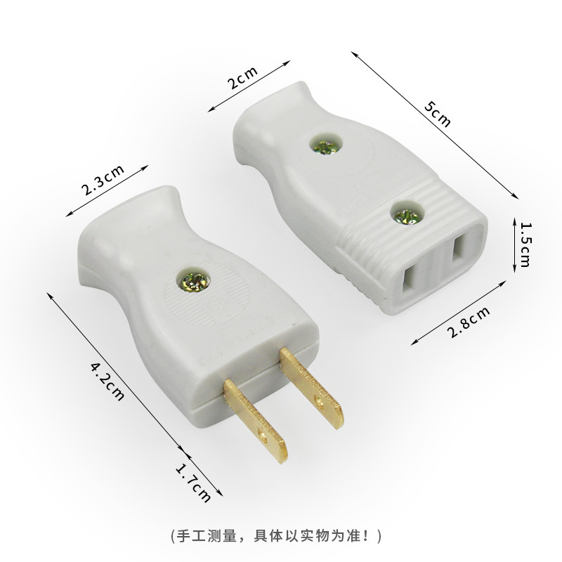 TB2Lf2NaAUOyuJjy1XdXXXlkXXa_!!3347638333 category connector plug,productname power household wire wiring