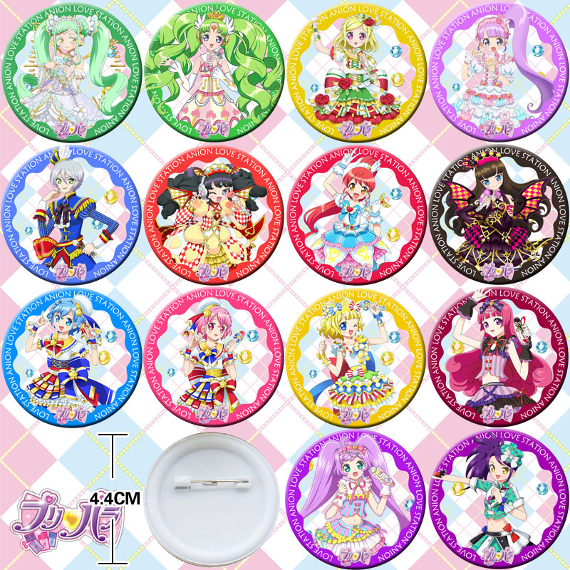 14PCS Anime Ensemble Stars Hibiki Wataru Badge Itabag Pin Button Holiday Gift