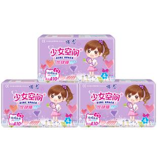 少女空间诺态卫生巾超薄透气棉夜用组合3包