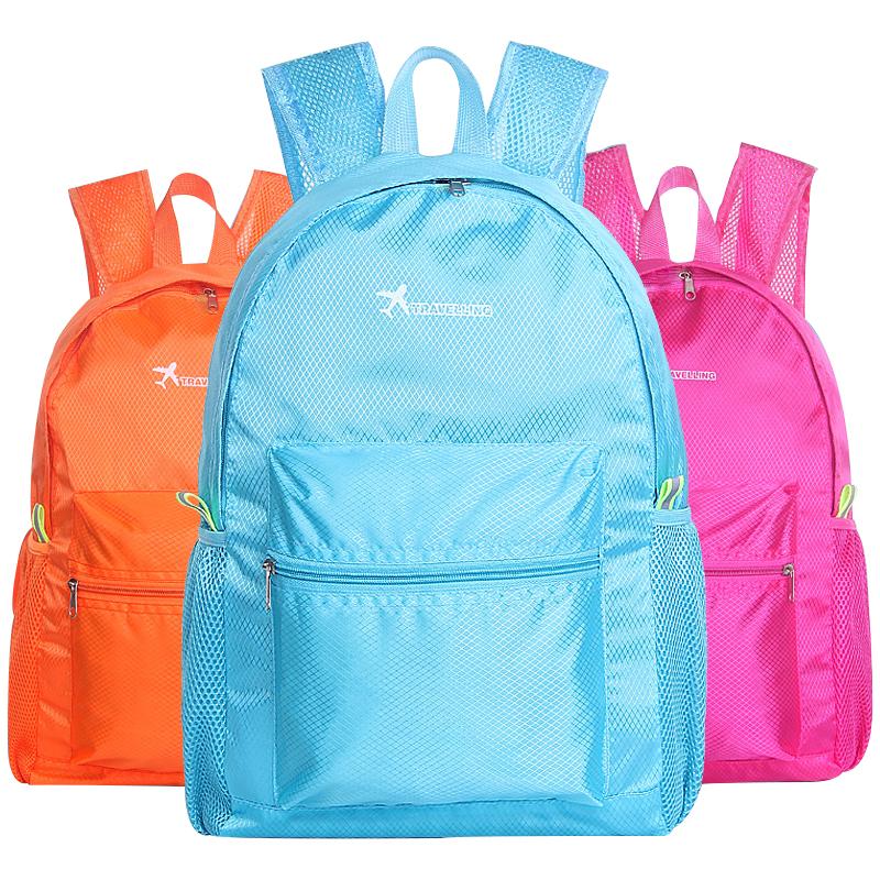 户外超轻可折叠皮肤包便携式双肩包轻便防水登山包运动旅行背包女