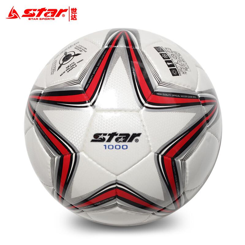 世达(star)足球标准成人 5号 比赛足球 SB375
