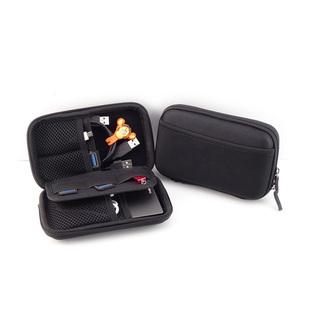 移动硬盘包数码u盾u盘电源充电器手机数据线耳机充电宝收纳包套盒