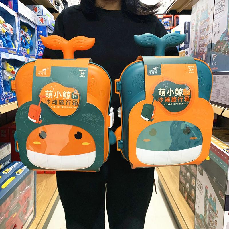 儿童沙滩玩具行李箱宝宝戏水玩城堡