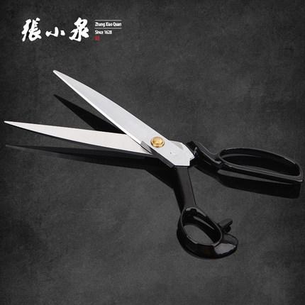 张小泉剪刀裁缝剪刀服装剪裁缝剪刀锋利裁剪8-12寸家用工业剪刀