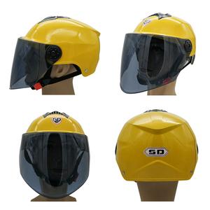 多功能摩托车头盔电动助力安全帽