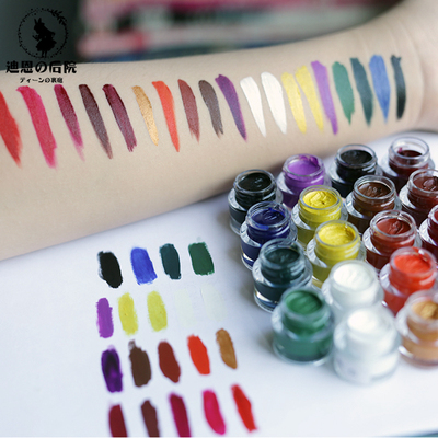taobao agent Twisted Wonderland cosplay color eyeliner eyebrow cream red yellow blue green purple black powder white COS easy to develop color